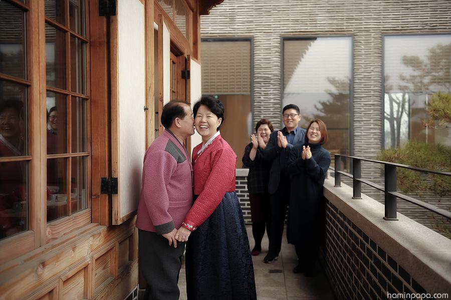 한채당회갑연01.jpg